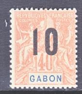 GABON  78  * - Ongebruikt
