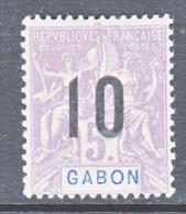 GABON  84  * - Gabon (1886-1936)