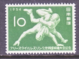 JAPAN  599  *  SPORTS  WRESTLING - Unused Stamps