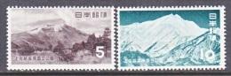 JAPAN  600-01  *  PARKS - Unused Stamps