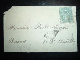 LETTRE MIGNONNETTE POUR LA BULGARIE TP BLANC 5C OBL. 20 JANV 04 DELLE (90 TERRITOIRE DE BELFORT) - 1900-29 Blanc