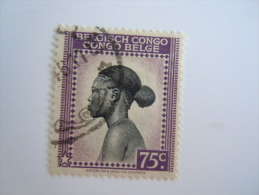 Belgisch Congo Belge 1942  Yv 236 O - 1923-44: Oblitérés