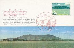 D14045 CARTE MAXIMUM CARD 1958 JAPAN - MOUNT YAHIKO NATIONAL PARK CP ORIGINAL - Other