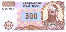 Azerbaijan 500 Manat 1998  Pick 19b UNC - Arzerbaiyán