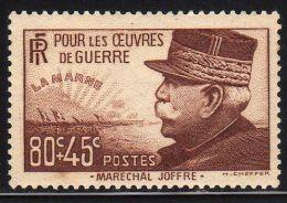 FRANCE : N° 454 ** (Au Profit Des Oeuvres De Guerre) - PRIX FIXE : 1/3 De La Cote - - France