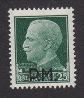 Italy, Scott #M5, Mint No Gum, Victor Emmanuele III Overprinted, Issued 1943 - 1900-44 Vittorio Emanuele III