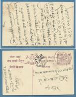 1942  JAIPUR STATE  POST CARD  VIAGGIATA - Jaipur