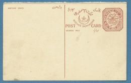 NIZAM'S DOMINIONS POST CARD 6 PIES + REPLAY (  CON RISPOSTA PAGATA UNITA) - NUOVO - 1947-49 Dominion