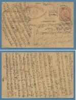 NIZAM´S GOVERNMENT  POST CARD 4 PIES  VIAGGIATA - 1947-49 Dominion