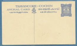 TRAVANCORE  -  COCHIN  STATE  POST CARD  4 PIES   - NUOVA - Travancore