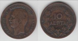 **** GREECE - GRECE - 10 LEPTA 1878 K **** EN ACHAT IMMEDIAT !!! - Grecia