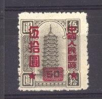 Chine  -  1951  :  Mi  119  (*) - 1949 - ... People's Republic