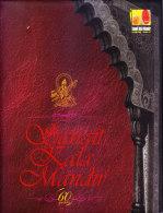 Souvenir Of Sangit Kala Mandir Of Kolkata In Diamond Jubilee Year 2005 - Cultural