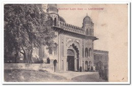 Lucknow Hundred Lakh Gate - India