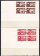 2240. Yugoslavia, 1956, 2 Airmail Cards - 1945-1992 Socialist Federal Republic Of Yugoslavia