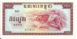 CAMBODGE 10 RIELS 1975 UNC P 22 - Cambodia