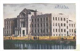 B5071 * Japan. Kumamoto. The City Hall - Japon
