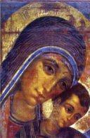 Campobasso - Santino Formato Cartolina CATECHESI PER GIOVANI E ADULTI 2012 - PERFETTO F51 - Religion & Esotericism