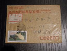 LETTRE DE CHINE RECOMMANDEE  CHINA REGISTERED   COVER - 1949 - ... République Populaire