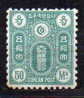 N°4 - 50m  Vert - Neuf - Korea (...-1945)