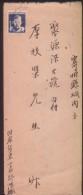 CHINA CHINE  MENGKIANG COVER - 1941-45 Chine Du Nord