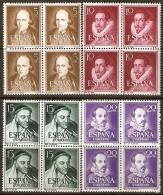 EDIFIL 1071/4** LITERATOS SIN FIJASELLOS BLOQUE DE 4 - 1951-60 Nuevos & Fijasellos