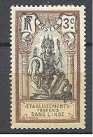 INDE  N° 27  NEUF* TTB - India (1892-1954)