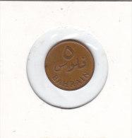 5 FILS Bronze AH1385 - 1965 - Bahreïn