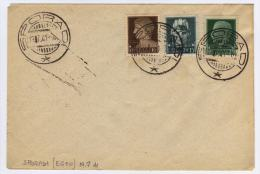"""GREECE.ITALY. DODEKANESE. COVER WITH ITALIAN STAMPS CANCELLED """"SPORAD 13-7-41"""" - Lettres & Documents"""