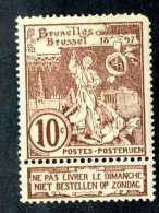 6650x)  Belgium 1896 ~ -Sc # 80 ( Cat.$ 8.50 )  Mint*~ Offers Welcome! - 1894-1896 Exhibitions