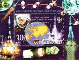 Bosnia Serbia 2001 Gagarin. Wostok, Space, Russia, Block, Souvenir Sheet MNH - Space