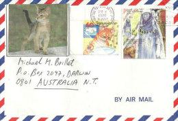 Belle Lettre D'Israel Affranchie Avec Timbre Chat, Adressée En Australie - Chats Domestiques