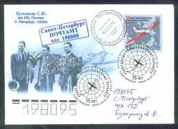 RUSSIA 2012 COVER Used FDC 1698 TRANSPOLAR FLIGHT NORTH POLE ARCTIC AIRPLANE GROMOV YUMASHEV DANILIN PILOT 1607 Mailed - Polar Flights