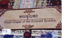 Télécarte Japon * THAILANDE Reliee * THAI (48)  THAILAND RELATED * Japan Phonecard * THAILAND VERBUNDEN * KENMOTI BUDDHA - Landschaften