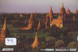 Télécarte Japon * THAILANDE Reliee * THAI (49)  THAILAND RELATED * Japan Phonecard * THAILAND VERBUNDEN * - Landschaften