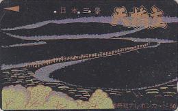 Télécarte Japon En LAQUE & OR - Paysage Lac - LACK & GOLD Lake Rare Japan Phonecard Telefonkarte - 95 - Paysages