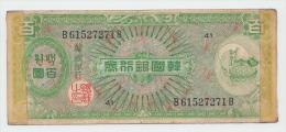 SOUTH KOREA 100 WON 1953 VF (tape) P 14 - Corée Du Sud
