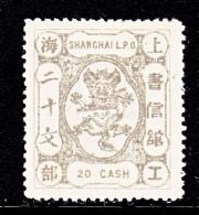 CHINA  SHANGHAI  111  *  ORIGINAL  1888  ISSUE - Unused Stamps