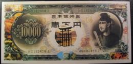 Billet Japonais De 10000 Yens En 3 Cartes - Monete (rappresentazioni)