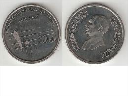 *jordan 10 Piastres 1993  Km 55  Unc - Jordanie