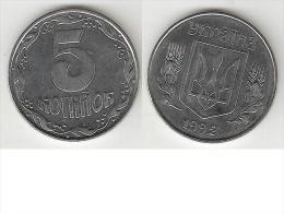 Ukraine 5 Kopyka 1992  Km 7  Unc - Ukraine