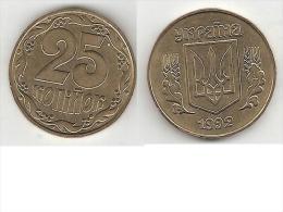 Ukraine 25 Kopyka 1992  Km 2.1a  Unc - Ukraine