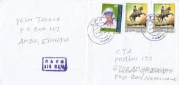 Ethiopia 2012 Ambbo Mother Teresa Nobel Prix Winner King Monument Cover - Nobelprijs