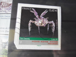 FRANCE TIMBRE OBLITERE YVERT N° 4651 - France