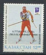 102 KAZAKHSTAN 1994 - Athlete Medaille JO Hiver - Neuf Sans Charniere (Yvert 32) - Kazakhstan