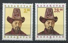 102 KAZAKHSTAN 1995 - Compositeur Dauletkerey - Neuf Sans Charniere (Yvert 67/68) - Kazakhstan