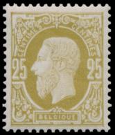 32B ** Postfris Fraîcheur Postale MNH Certificaat Kaiser - 1869-1883 Leopold II