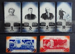 RUSSIA - RUSSLAND UdSSR 1934  Mi 488-493 MLH* OG