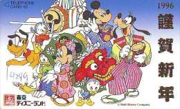 Télécarte JAPON DISNEY (4249) PHONECARD JAPAN * Telefonkarte * 110-171892 * CHINESE NEW YEAR 1996 - Disney