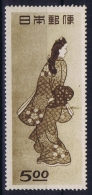 Japan: 1948 Mi  428 A Y 403 MNH/** Some Small Spots On The Gum
